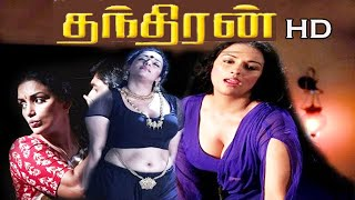 getlinkyoutube.com-Swetha Menon Hot Tamil Cinema Thanthiran Full HD Movie