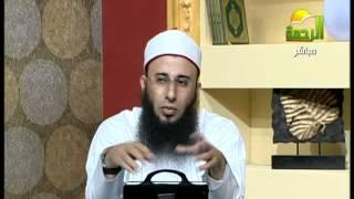 مصحف فاطمة - حقيقة الشيعة الشيخ مازن السرساوى