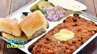 getlinkyoutube.com-Pav Bhaji (Mumbai Pav Bhaji Recipe) - Easy Vegetarian Street Food, Recipe in Hindi by Tarla Dalal