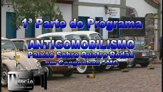 6º Encontro de Autos em Congonhas/MG-1ª Parte