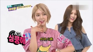 getlinkyoutube.com-【中字】150624 Weekly Idol AOA