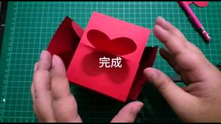 getlinkyoutube.com-Ruth 愛分享【卡片教學】浪漫主義禮物盒(基礎盒身)