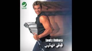 getlinkyoutube.com-Amr Diab … Ye Douk El Bab | عمرو دياب … يدق الباب