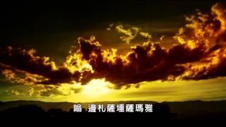 getlinkyoutube.com-【佛曲】 百字明咒