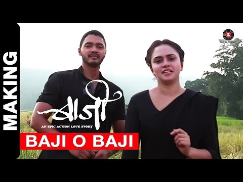 Making of Baji O Baji