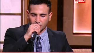 getlinkyoutube.com-بوضوح - أحمد سعد يدهش عمرو الليثى ويختم الحلقة بتلاوة أوائل سورة البقرة بصوته الرائع يجعلك فى خشوع