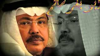 getlinkyoutube.com-أبوبكر سالم  بلفقيه طارشي  HD