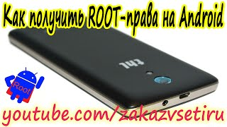 getlinkyoutube.com-Как получить ROOT-права на Android на примере THL 4000 видео инструкция с 4PDA.RU