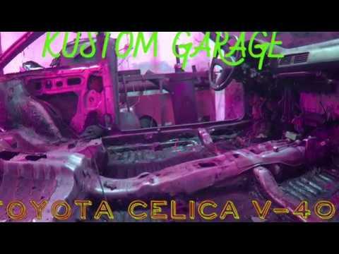 Тойота Селика - разбор автомобиля / Toyota сelica-analysis of the car