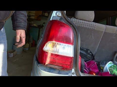 Замена лампочек в заднем фонаре на Mazda Demio
