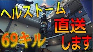 getlinkyoutube.com-【BO3 実況】 奈々様ファンが行く ピースキーパーで暴れるぜ!!part  331 ドミネーション【ななか】