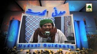 getlinkyoutube.com-Noha Karna Kaisa - Maulana Ilyas Qadri - Short Speech