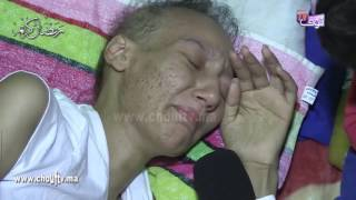 getlinkyoutube.com-خبر اليوم : التفاصيل الكاملة لحكاية حنان المؤلمة المصابة بمرض السرطان | شوف تيفي