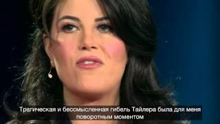 getlinkyoutube.com-Моника Левински на TED - Цена стыда (русские субтитры)