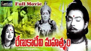 getlinkyoutube.com-Renuka Devi Mahatyam Telugu Devotional Full Movie || Vara Lakshmi | Gummadi