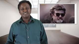 Kaala Review - Karikaalan - Rajinikanth, Pa. Ranjith - Tamil Talkies width=