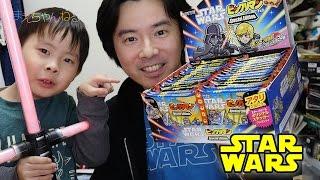 getlinkyoutube.com-スター・ウォーズ ビックリマン Special Edition 1BOX 30個開封!STAR WARS WEEK Day2