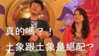 getlinkyoutube.com-【薇薇安老師】十二星座的女人,最適合什麼特質的男人?