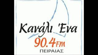 getlinkyoutube.com-Β. Λεβέντης / Κανάλι 1 Πειραιά /