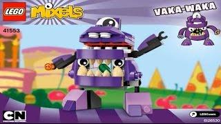 getlinkyoutube.com-LEGO  MIXELS  SERIES  6  MUNCHOS  VAKA-WAKA   41553  -  Лего  Миксели  6 серия  МАНЧОС  ВАКА-ВАКА