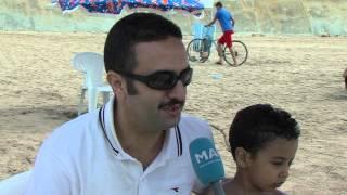 getlinkyoutube.com-الشواطئ.. إحدى الوجهات المفضلة للأسر المغربية خلال شهر رمضان