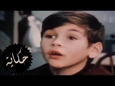 العيون البني vs العيون الزرق - حكاية