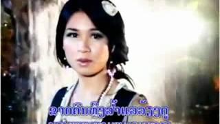 getlinkyoutube.com-laosong CP Xata aphab. senmany Chanthavong