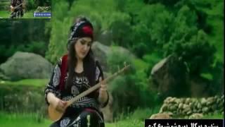 getlinkyoutube.com-Nazia iqbal new song 2017 zahir bangash k