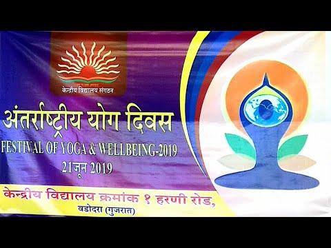 international yoga day celebration 2019 youtube