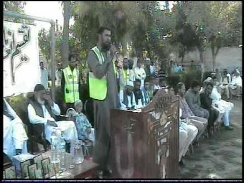 Part 1 - Ujala Welfare & High School Ghourghushti