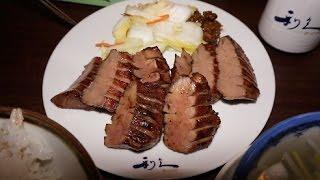 "getlinkyoutube.com-仙台めし「牛たん炭焼き利久」の牛たん「極」定食 Premium grilled Beef Tongue ""Gyutan"" set meal of Rikyu Sendai."