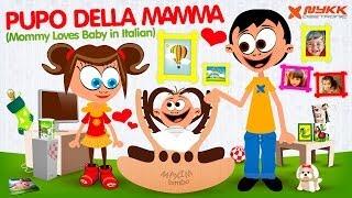 getlinkyoutube.com-Pupo della mamma (Mommy Loves Baby in Italian) 2014