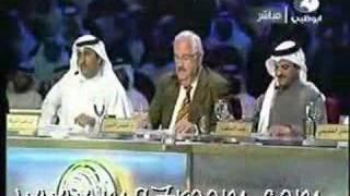 getlinkyoutube.com-عبدالكريم الشمري