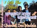 New Nepali christmas song 2014 l Ghankai dau madal l
