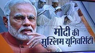 getlinkyoutube.com-Narendra Modi plans for Muslims, Time for execution : India TV Special