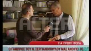 getlinkyoutube.com-Νίκος Σεργιανόπουλος - Αφιέρωμα 1 χρόνος μετά...