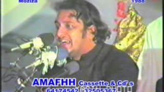 getlinkyoutube.com-kamptee azadari.com (allama irfan haider abidi 8 Majlis Topic MASOOM AUR MOJZA)