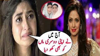 Sajal Ali Great Words For Sridevi  Lollywood Actress Sajal Ali Said I Lost My Second Mother