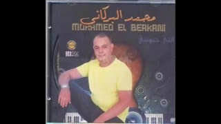 getlinkyoutube.com-mohamed el berkani sid l9adi 2006