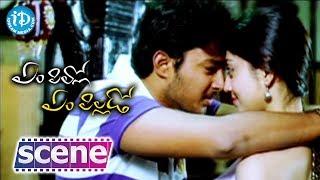getlinkyoutube.com-Em Pillo Em Pillado Movie - Pranitha, Tanish, Siva Prasad Nice Scene
