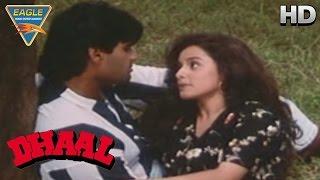 Dhaal Movie || Sunil Shetty Propose Anjali Jathar || Vinod Khanna || Eagle Hindi Movies
