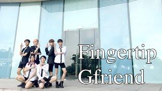 Fingertip - GFriend (Dance Cover) by Heaven Dance Team from Vietnam