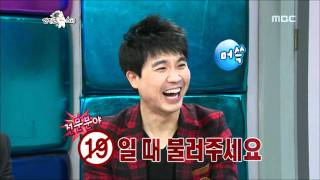 getlinkyoutube.com-The Radio Star, Gamjagol(1) #12, 감자골 4인방 20111130