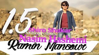 Nasim Hashemi - Shiro Shakar REMIX official Video afghan song