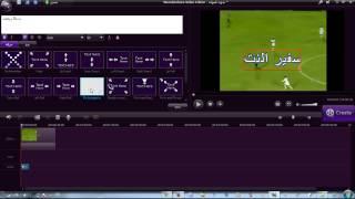 getlinkyoutube.com-شرح الكتابة بالعربي في منتاج الفديو video editor