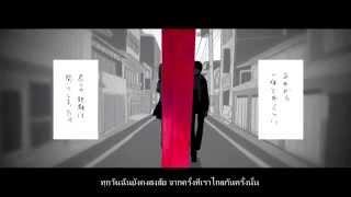 getlinkyoutube.com-[Lunacat] Akaito / アカイト [Thai Version]
