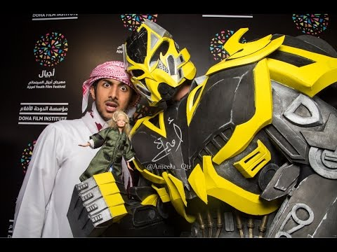 Meet & greet in Qatar جلسة ترحيبية في قطر