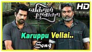 Vikram Vedha Movie Scenes   Karuppu Vellai Song   Madhavan finds the traitor   Vijay Sethupathi