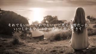 getlinkyoutube.com-366日 - HY