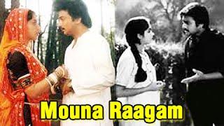 getlinkyoutube.com-Mouna Raagam - Mohan, Revathi - Mani Ratnam Movies - Super Hit Tamil Romantic Drama